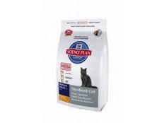 obrázek Hill's Feline  Dry Adult Mature 7+ Sterilized 3,5kg