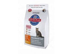obrázek Hill's Feline  Dry Adult Young Sterilized Chicken1,5kg