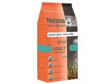 obrázek Nativia Cat Adult Salmon&Rice Active 10kg