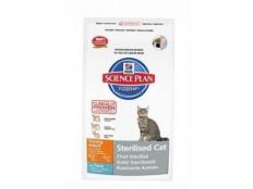 obrázek Hill's Feline  Dry Adult Young Sterilized Tuna 1,5kg