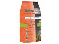 obrázek Nativia Cat Adult Duck&Rice Hairball 10kg